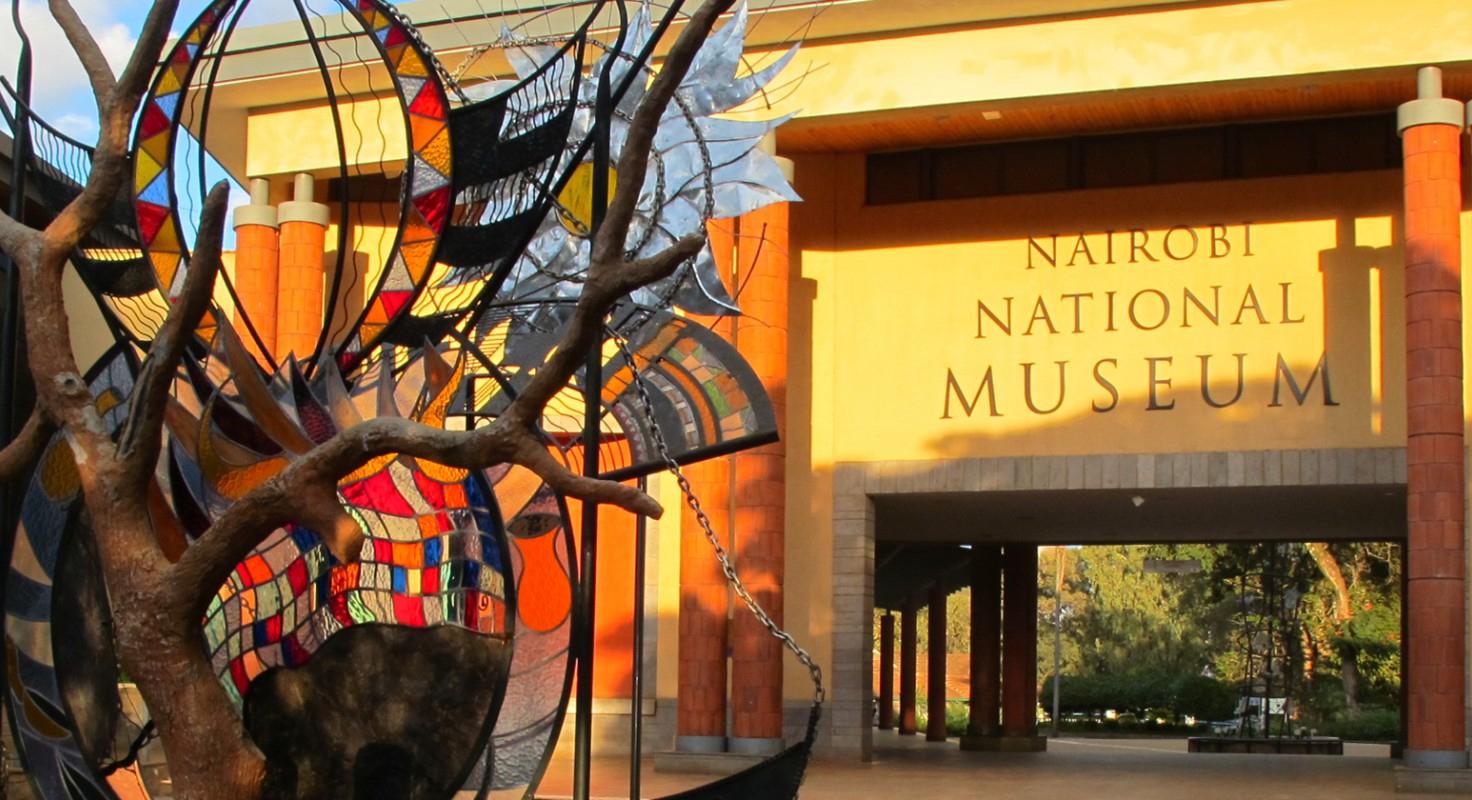 Nairobi Museum & Snake Park image